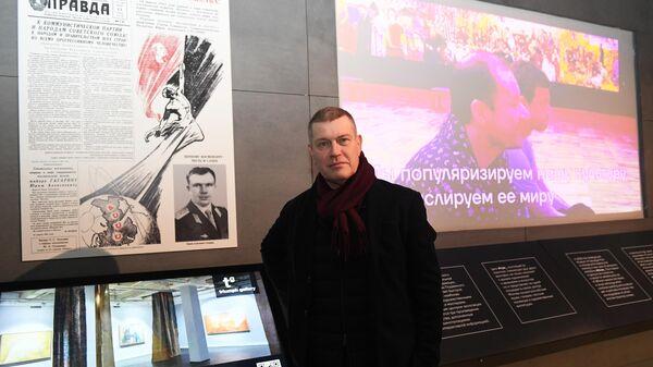 Директор фонда развития современного искусства Иван Демидов на открытии обновленного Подземного музея в парке Зарядье