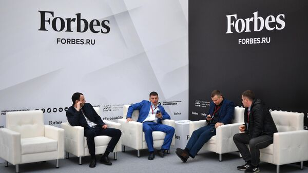 Cтенд финансово-экономического журнала Forbes.ru