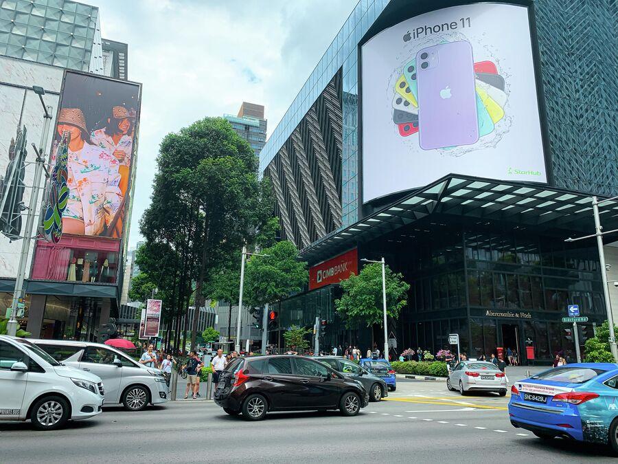 Сингапур, Орчард-роуд