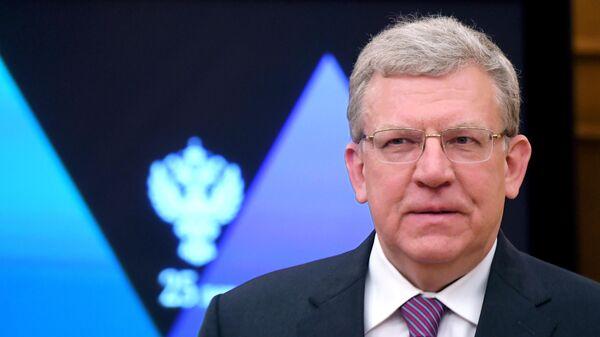 Председатель Счетной палаты РФ Алексей Кудрин на заседании коллегии Счетной палаты РФ