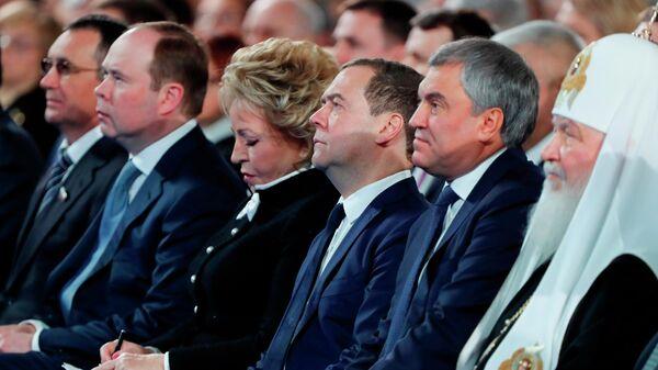 Председатель правительства РФ Дмитрий Медведев во время ежегодного послания президента РФ Владимира Путина Федеральному Собранию