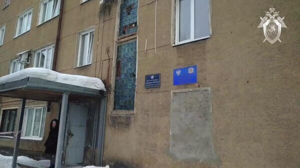 Здание с судебным участком мирового судьи Новокузнецка, где вооруженный мужчина убил судебного пристава и тяжело ранил свидетеля-женщину