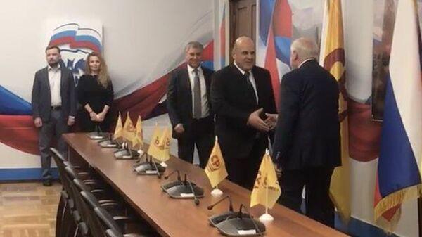 Михаил Мишустин провел встречу с фракцией Справедливая Россия