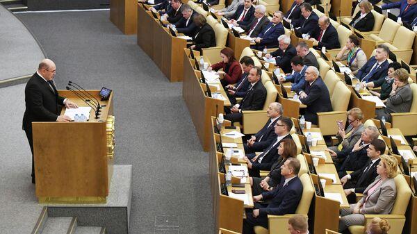 Кандидат на пост премьер-министра РФ Михаил Мишустин во время выступления на пленарном заседании Госдумы РФ