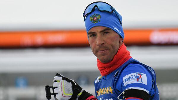 Биатлонист Дмитрий Малышко