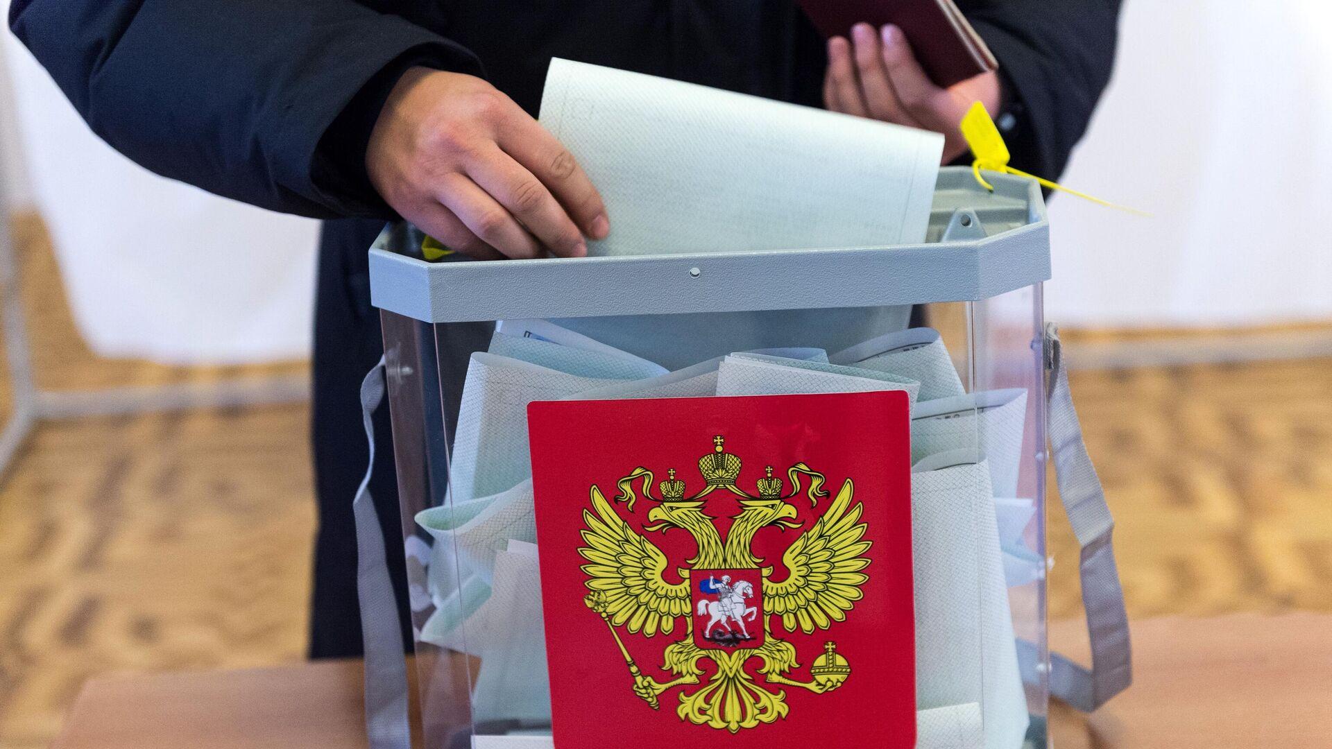 В России увеличили штрафы за незаконную агитацию на выборах