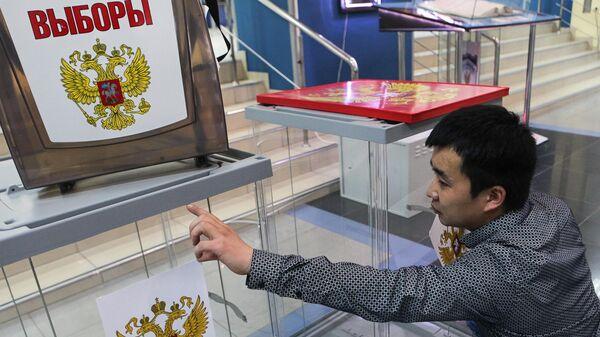 Выборы губернатора Пермского края пройдут 13 сентября