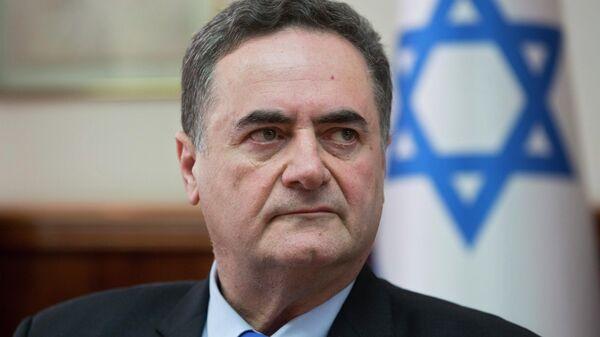 Министр иностранных дел Израиля Исраэль Кац