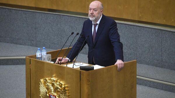 Павел Крашенинников на пленарном заседании Государственной Думы РФ