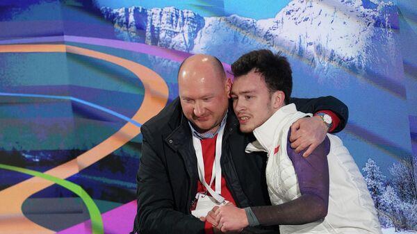 Российский тренер Евгений Рукавицын и Дмитрий Алиев (Россия)