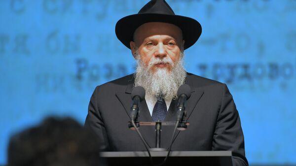 Александр Борода выступает на мероприятии в Еврейском музее и центре толерантности в Москве, приуроченном к Международному дню памяти жертв Холокоста
