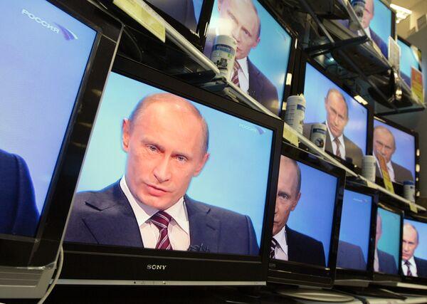 Программа Разговор с Владимиром Путиным на телеэкранах. Архив