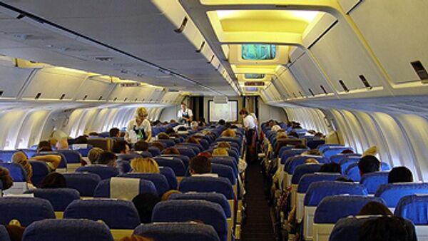 British Airways будет экономить на еде для пассажиров коротких рейсов