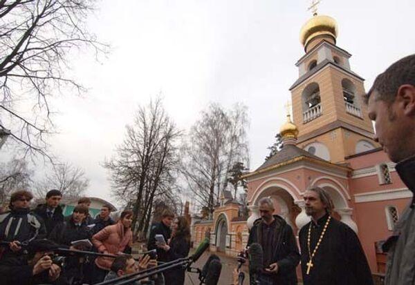 В патриаршей резиденции в Переделкино в момент объявления о кончине Алексия II