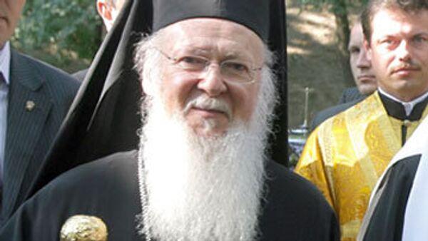 Константинопольский патриарх готов укреплять единство с РПЦ