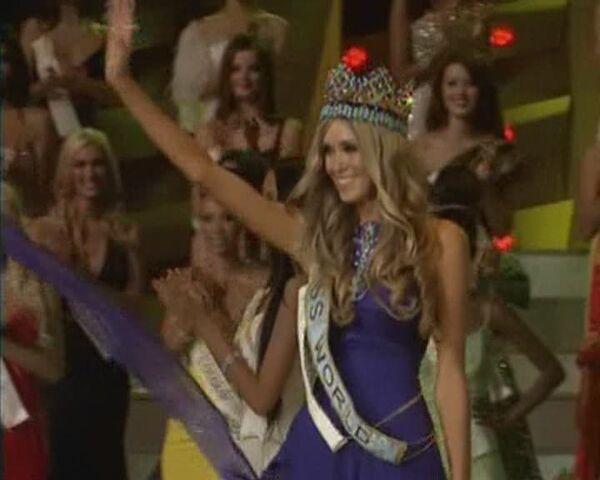 21-летняя студентка из Тюмени стала Мисс мира-2008
