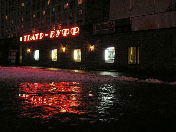Музыкально-драматический театр Буфф в Петербурге