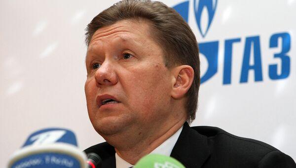 Пресс-конференция Алексея Миллера. Архив