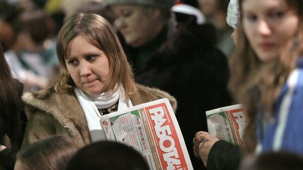 Ярмарка вакансий в Новосибирске