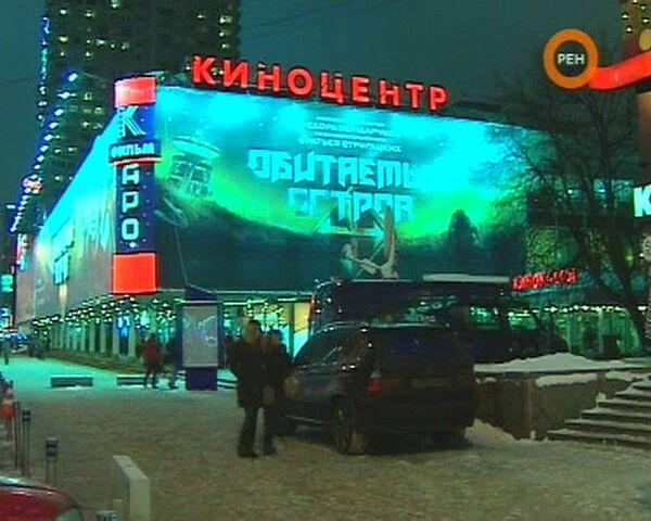 Бондарчук снял самый дорогой фильм по роману Стругацких