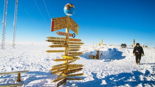 Научно-исследовательская станция Восток в районе Южного геомагнитного полюса в Антарктиде. Архив