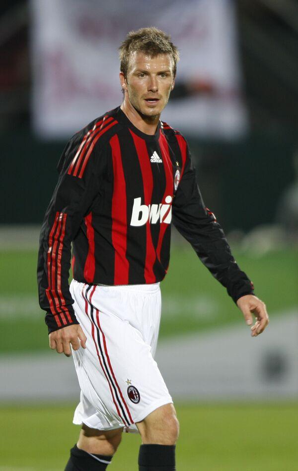 Дэвид Бекхэм во время своего первого матча за Милан