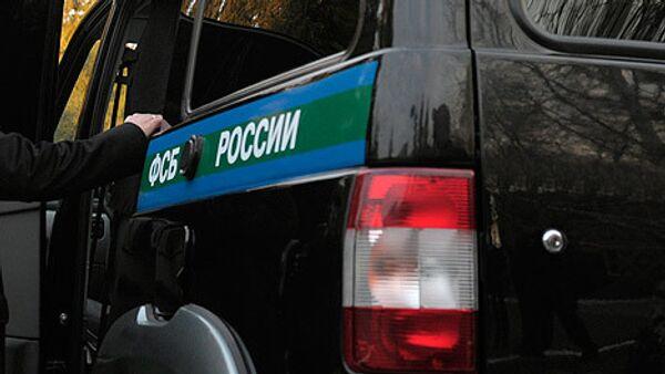 Машина ФСБ РФ. Архив