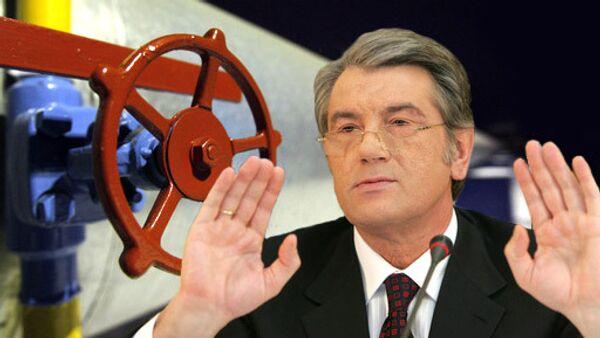 В основе (газового конфликта) лежат геополитические интересы России, - заявил президент Украины