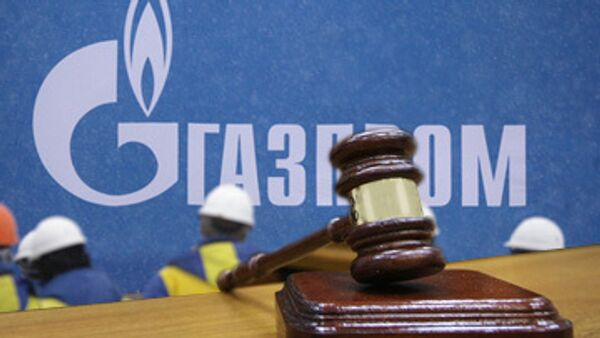 газпром, суд