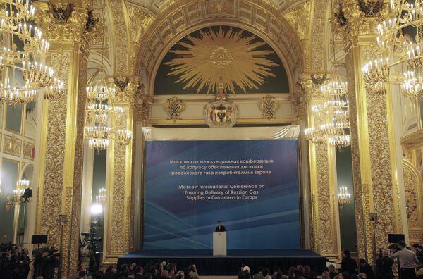 Президент России Д.Медведев провел Международную конференцию по вопросу обеспечения поставок российского газа потребителям