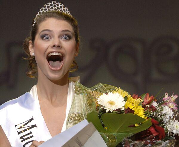 Ольга Стародумова стала победительницей конкурса Мисс студенчество-2009