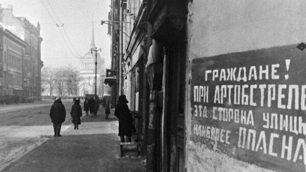 На улицах Ленинграда