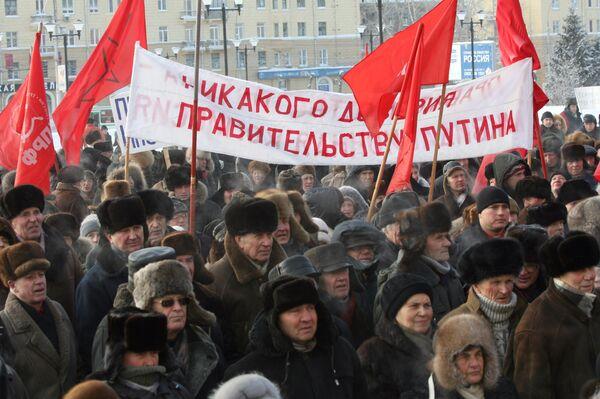 Митинг КПРФ против роста цен и тарифов ЖКХ прошел в Новосибирске