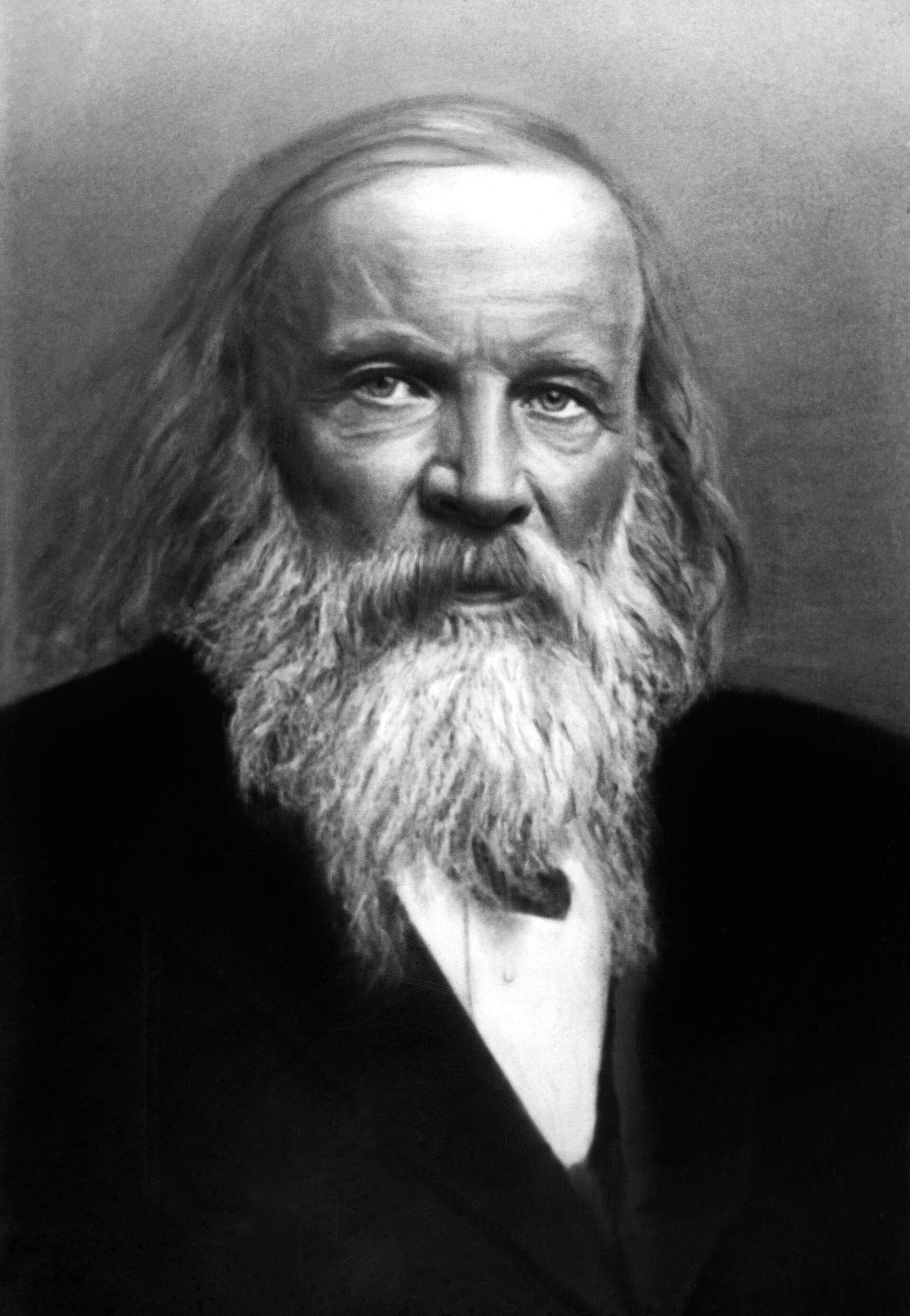 Русский ученый Д.Менделеев - РИА Новости, 1920, 06.10.2020