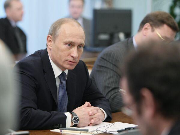 Премьер-министр РФ В.Путин встретился с руководством депутатской группы Европейского парламента «Европейская народная партия (Христианские демократы) – Европейские демократы»