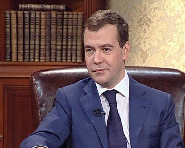 Дмитрий Медведев откровенно о реальном положении дел в стране