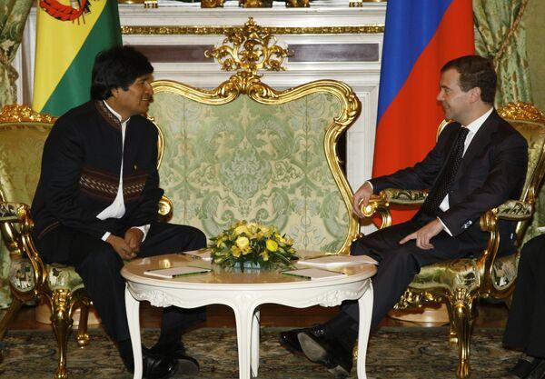Встреча президентов России и Боливии Дмитрия Медведева и Эво Моралеса Аймы