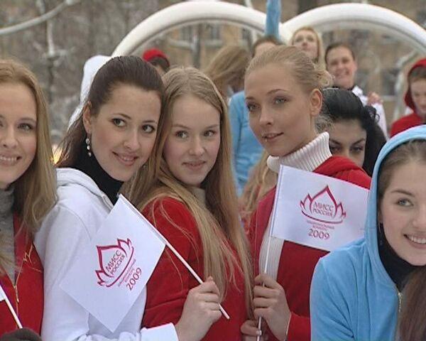 Претендентки на титул Мисс Россия-2009: первый выход – на лед