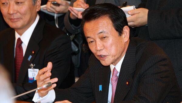 Министр финансов Японии Таро. Архивное фото