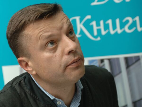 Презентация книги Леонида Парфенова «Намедни». Архив