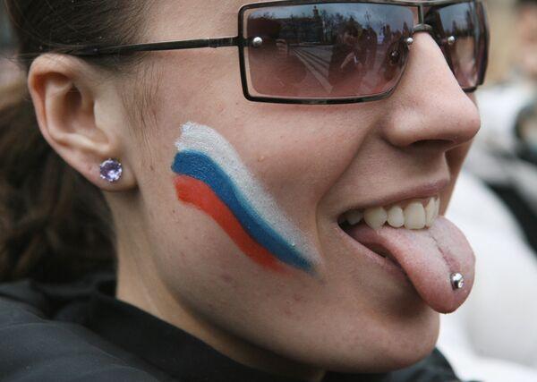 Акция России молодой Косово - сербская земля