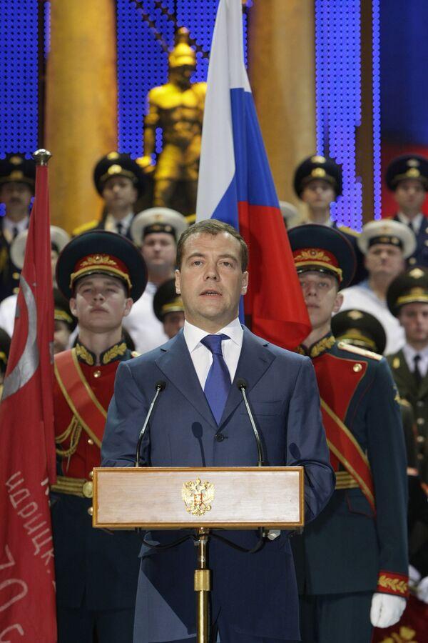 Президент РФ Д.Медведев выступил на торжественном вечере, посвященном Дню защитника Отечества