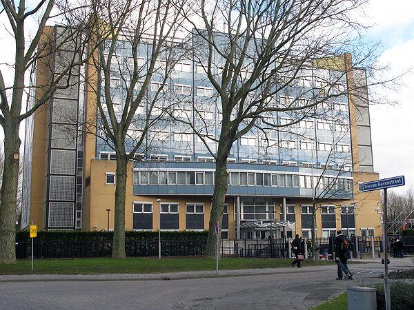 Здание Специального трибунала для Ливана в голландском городе Лейдсендам