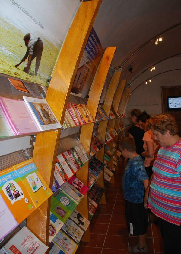 Российская экспозиция на книжной ярмарке в Гаване займет три павильона