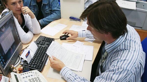 Государство поможет малому и среднему бизнесу почти 80 млрд рублей