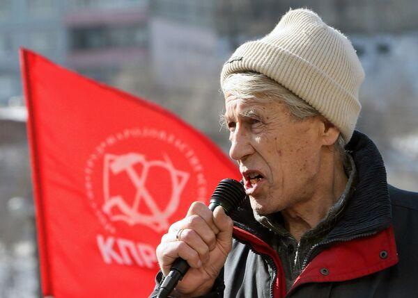 Санкционированная акция прошла во Владивостоке