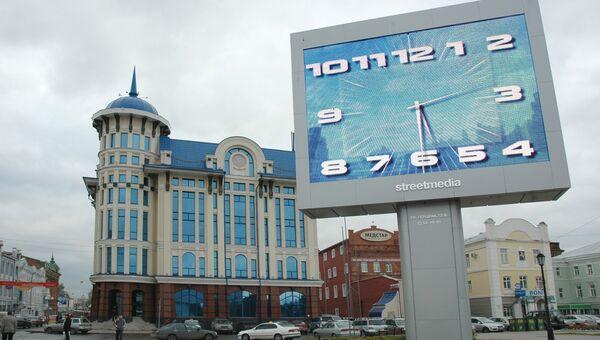 Томск. Архив