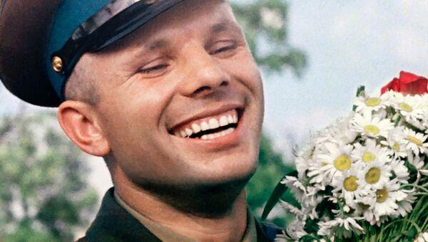 Летчик-космонавт Ю.Гагарин