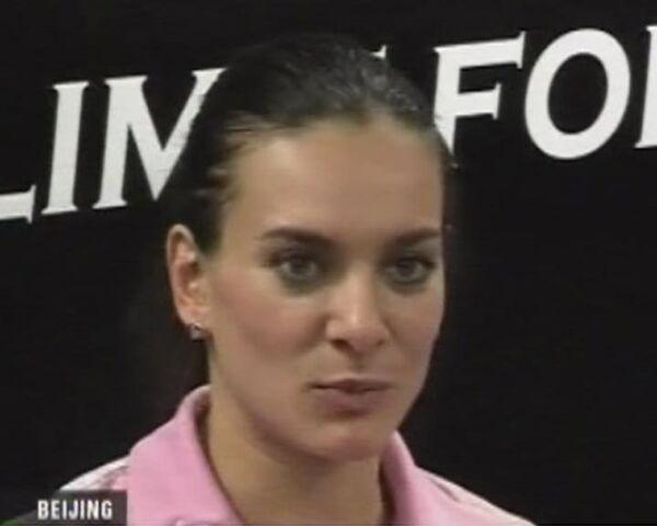 Елена Исинбаева рассказала, когда уйдет из большого спорта