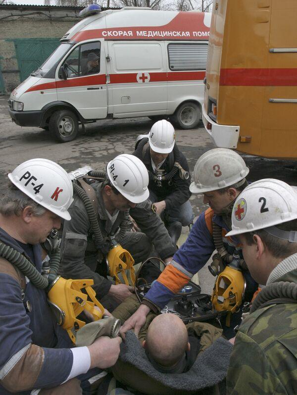 Возгорание в подвале Горного университета в Москве ликвидировано - МЧС